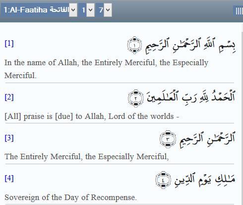 AL Quran AL Kareem