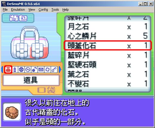 How to play pokemon platinum on desmume
