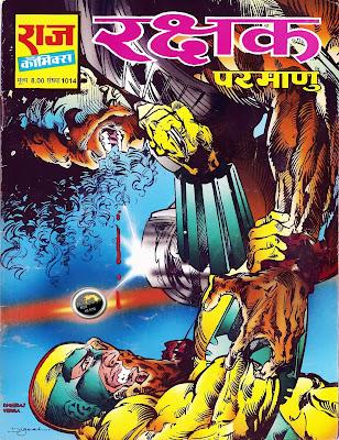 Nagraj Comics Negatives Pdf