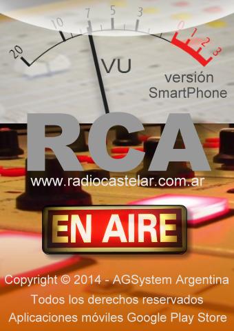 玩音樂App|RCA SmartPhone免費|APP試玩