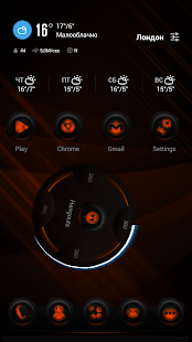 Next Theme RubberOrange- screenshot thumbnail