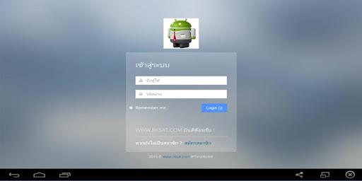 【免費娛樂App】RKSAT 3.2 (มือถือ แท็บเล็ต)-APP點子