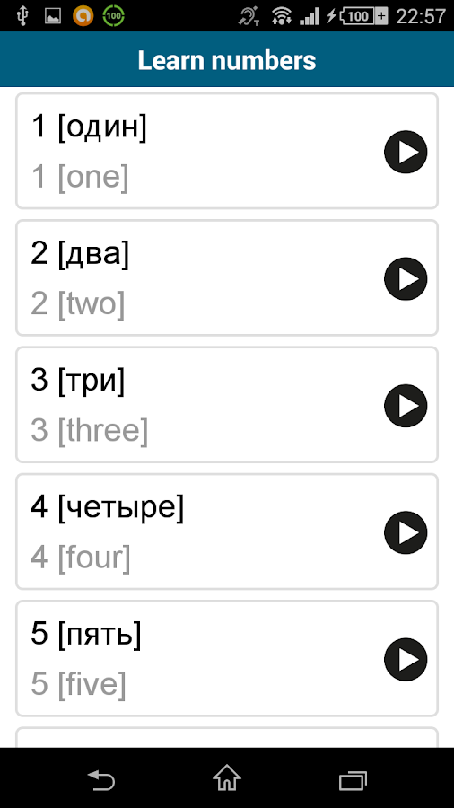 Learn Russian - 50 languages- screenshot