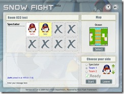 Battle room screen