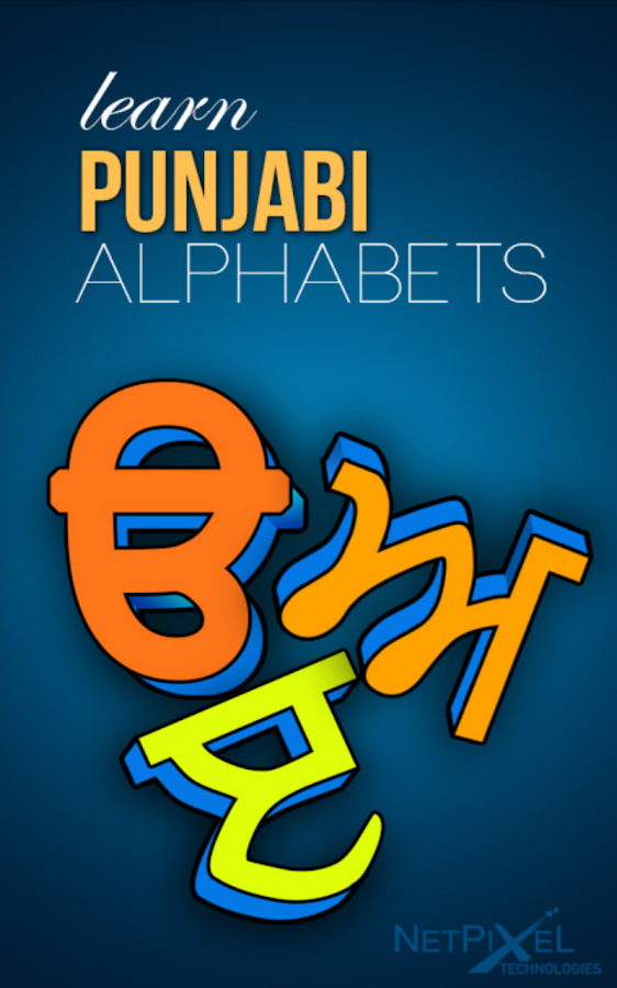 Learn Punjabi Alphabets- screenshot