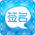 QQ个性签名 icon