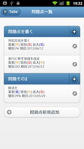 u72b6u6cc1u628au63e1ToDo 1.1.3 Windows u7528 2