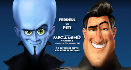 Megamind Papercraft