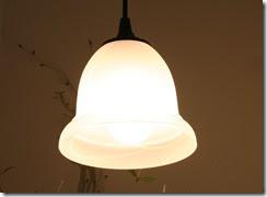Design Intervention Recessed Lighting Conversion