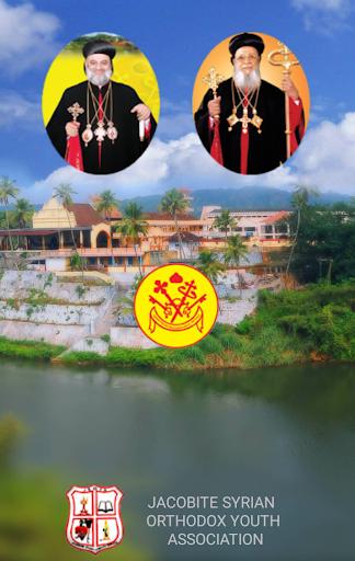 Piravom Valiya Pally