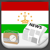 Tajikistan Radio and Newspaper
