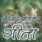 Geeta - Text & Voice(Hindi)