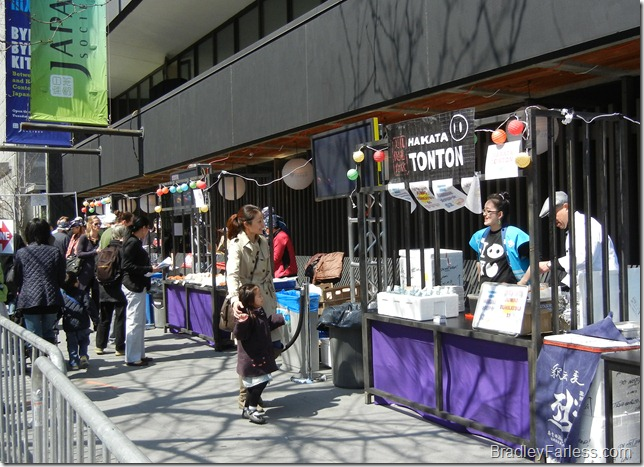 Food stalls in front of the Japan Society in Manhattan, New York City.
