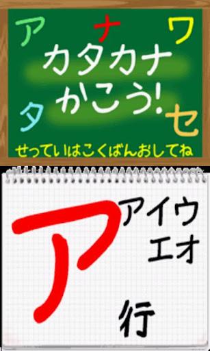 Write KATAKANA 1.31 Windows u7528 1