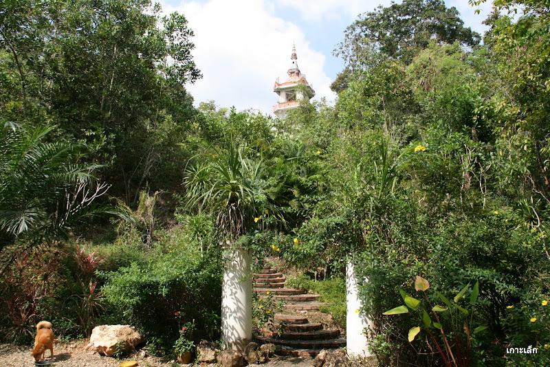 Wat Santiwan