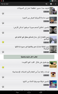 App Blackberry: ترفيه وتسلية