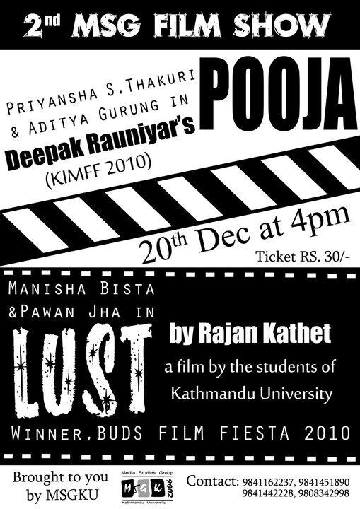 lust_screening at ku
