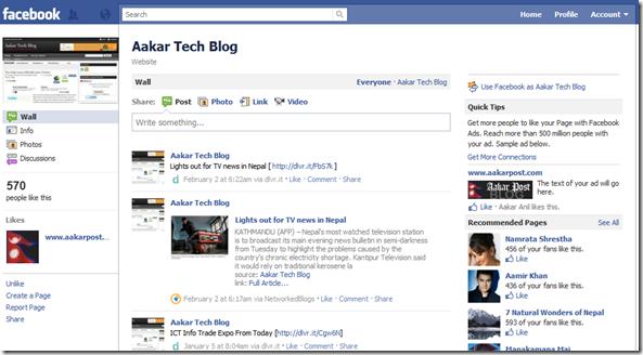 aakar tech fan page