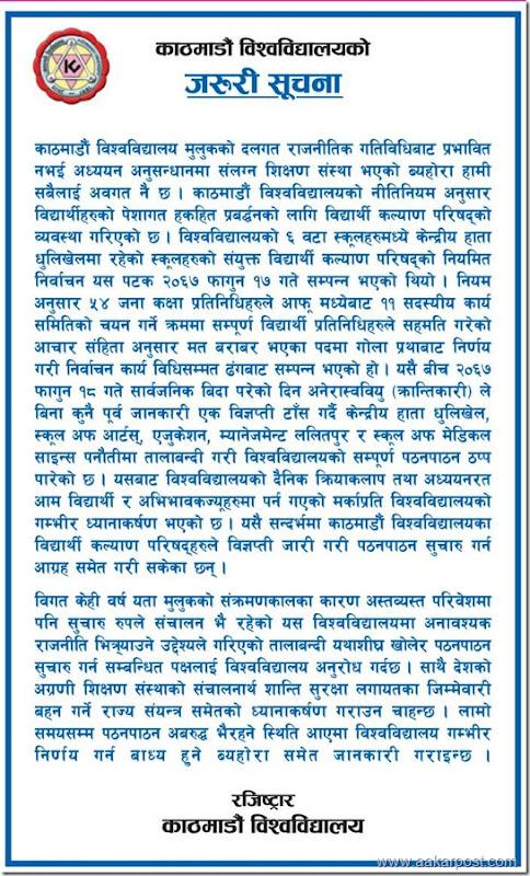 ku press release