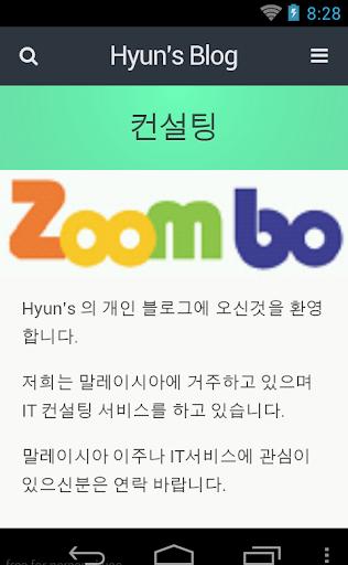 OKKorea 블로그