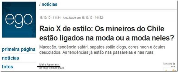 O INACREDITÁVEL Jornal da Globo