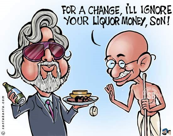 Gandhi and Mallya