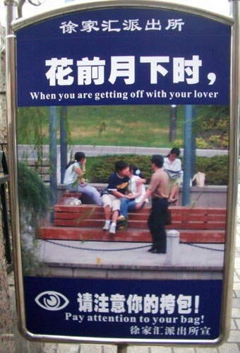 Really funny signs from all over the world!!!