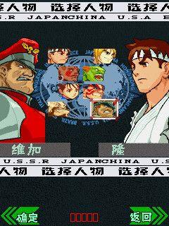 screenshot0152 E com vocês: os jogos chineses para celular!
