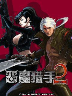 2010.10.16_22.51.25_3.png E com vocês: os jogos chineses para celular!