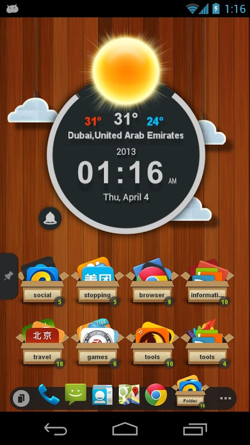TSF Clock Widget- screenshot