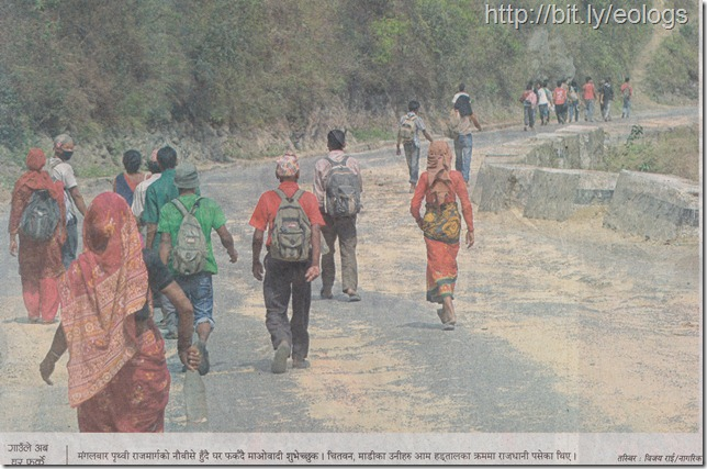 Maosit-indefinite-strike-Nepal-Bandha (3)