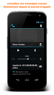 Visual Voicemail - screenshot thumbnail