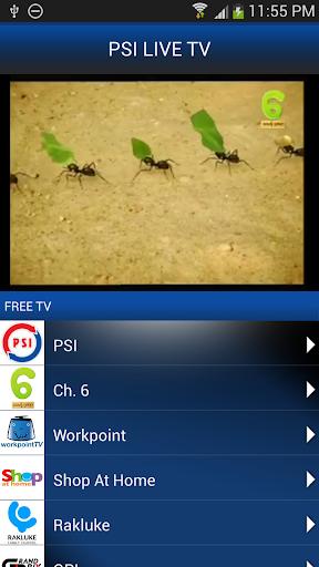 玩免費媒體與影片APP|下載PSI TV app不用錢|硬是要APP