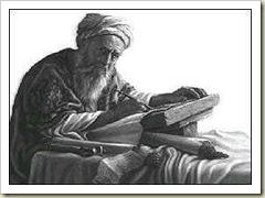 الريحان البيرونى ومخترعون Iran_Biruni%5B5%5D.j