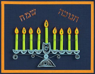 Quilled Hanukkah greeting card #2