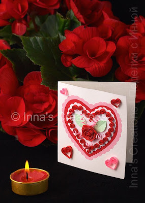 Valentine card (quilling) with burning candle and flowers