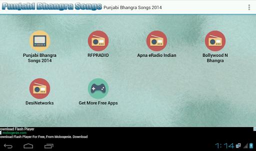 Punjabi Bhangra Songs 2014