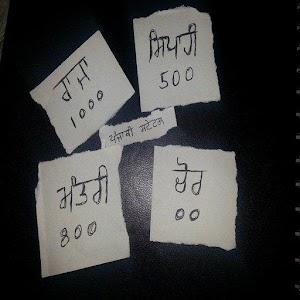 Punjabi Status shayari SMS APK