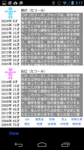 UN4u30c6u30a3u30fcu30f3 1.1.5 Windows u7528 4