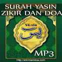 Surah Yassin, Zikir dan Doa icon