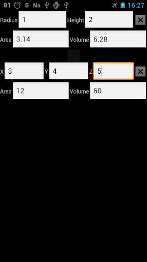 面積や体積の計算機電卓