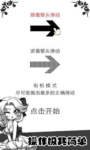 中國圖片社群網站nice App登台,強打「照片+標籤」 - 數位時代