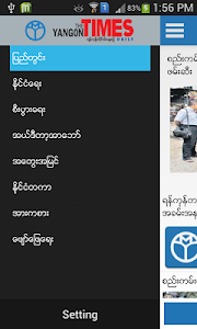 Yangon Times screenshot 2