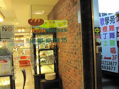 Taiwan Trip 2010