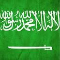 خلفيات المملكة العربية السعودي icon