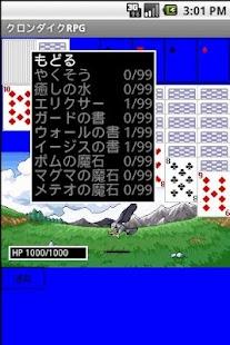 ソリティア:クロンダイクRPGLITE- screenshot thumbnail