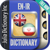 English Farsi Dictionary