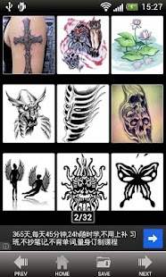 Tattoo Art Designs - Pro - screenshot thumbnail