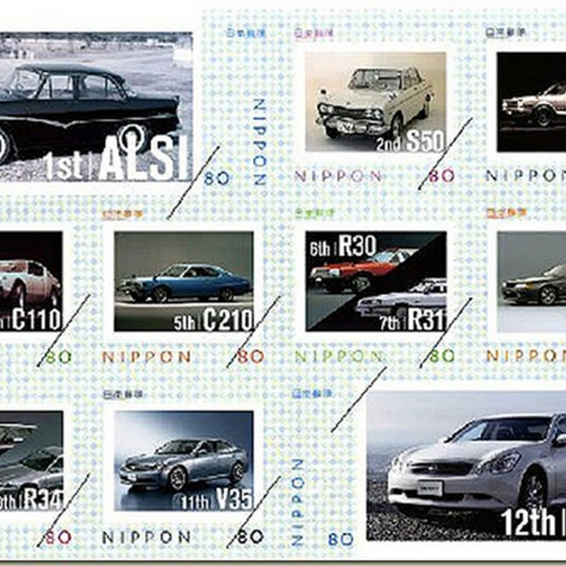 Nissan Postage Stamps