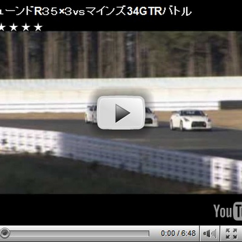 Mines R34 GT-R vs Three Tuned R35 GT-R's